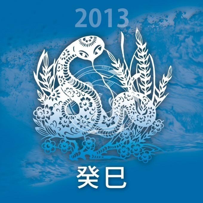 2013 – Ano da Serpente de Água